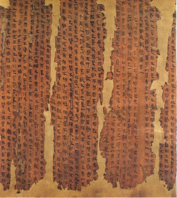 lao tzu the chequer board of nights and days laozi jia